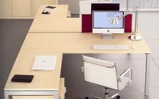 ufficio operativo 1